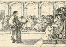 Ancient Roman Democracy
